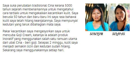 Perintah krim dari amazon ke malaysia. Pada apa harganya